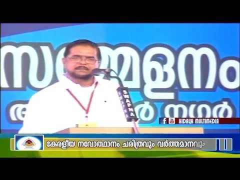 A.A.C Valavannur | Renaissance conference | Presidential Speech | Kunjimuhammad Ansari