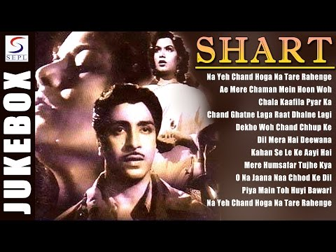Shart | All Superhit Songs Jukebox | 1954 | HD