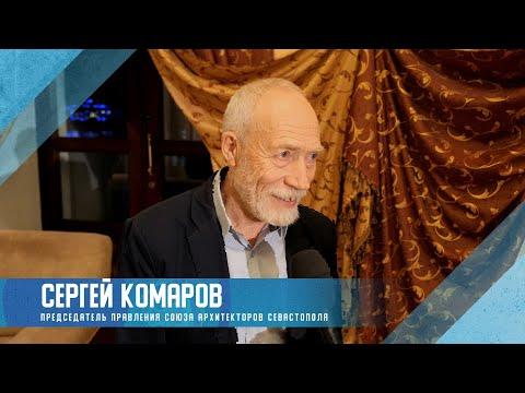 """Очень много """"ляпов"""" в благоустройстве, которыми город почему-то гордится, - Сергей Комаров"""