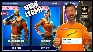 Fortnite NEW skins Cloudbreaker & Wingtip - Cralin(ARMY Grunt)