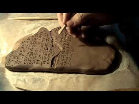 Hittite Cuneiform Tablet