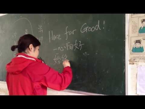 [EV China] Teaching Corp History