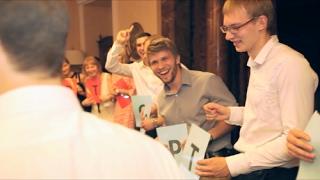 Ведущий на свадьбу, мероприятие, корпоратив Семенов Павел.