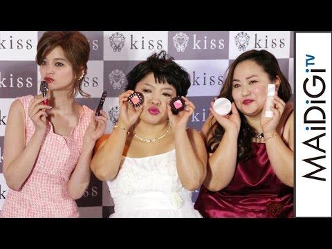 瑛茉ジャスミンのモテテクがエロい?「相手の口を…」 「kiss」ブランドリニューアル発表会2 #Emma Jasmine #Press conference