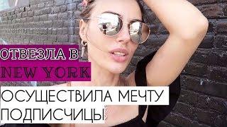 видео Промокод 12storeez (12 сторез) | Скидки и купон магазина 12storeez.com | Сентябрь 2017