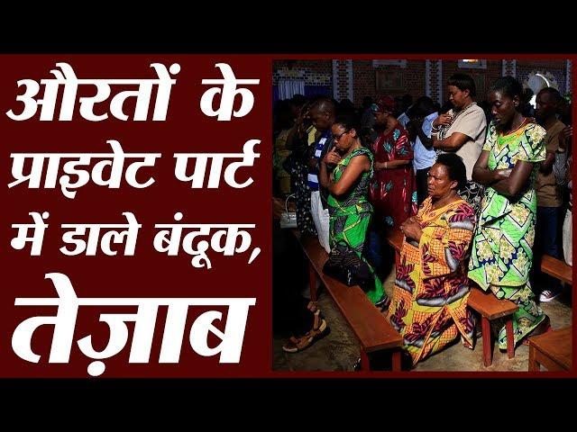 रवांडा नरसंहार  जब बिना किसी भेदभाव के हर औरत का रेप किया गया   Odd Naari