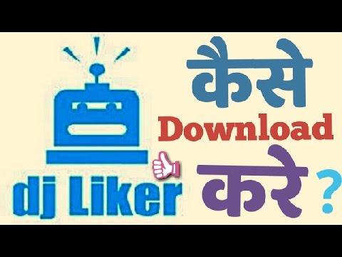 Dj liker app kese download kare  |Alaukik Pandey|
