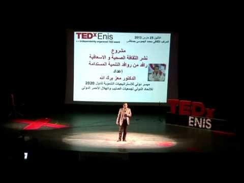 La culture hygiénique: Moez Barkallah at TEDxENIS
