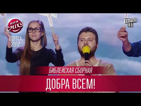 украина днепродзержинск секс знакомства