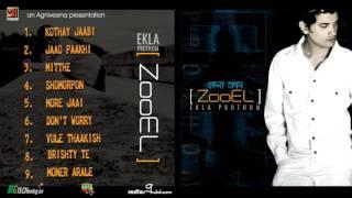 Ekla Prothom | Zooel | Bangla SOng ALbum | Full Album | Audio Jukebox