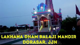 लखाणा धाम बालाजी दोरासर,झुन्झुनू  Lakhana  dham Balaji mandir dorasar,Jjn,rajasthan Jhunjhunu temple