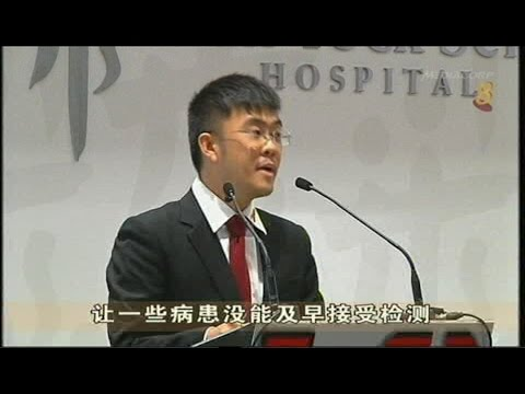 Ch 8: 9th Singapore AIDS Conference