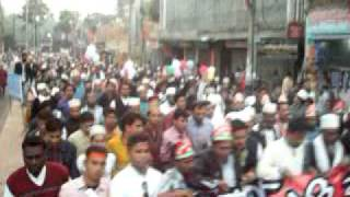 islami chattra sena rally