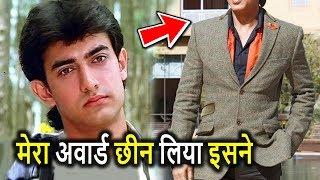 सुपरस्टार आमिर खान इस वजह से किसी अवॉर्ड फंक्शन में नहीं जाते हैं