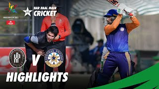 Short Highlights | Central Punjab VS KP | Pakistan Cup 2021 | PCB | MA2T