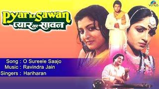 Pyar Ka Sawan : O Sureele Saajo Full Audio Song | Kumud Bole, Arun Govil |