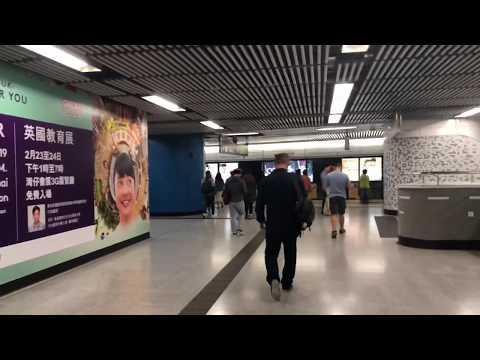 hong-kong-mtr-trip---transit-at-admiralty-港鐵遊---金鐘轉線