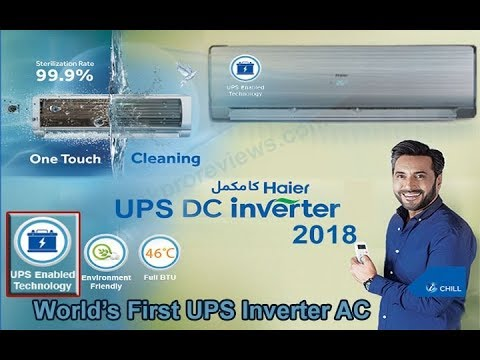 Haier UPS Enabled DC-Inverter AC    2019 Model     Review     UPS Enabled AC 2019, Solar Ac