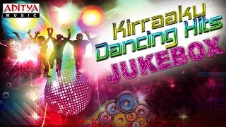Best of 2014 Kirraaku Dancing Hit Songs || Jukebox