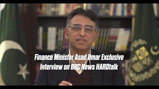 Asad Umar Exclusive interview in BBC HardTalk