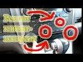 #что делать если не работает кондиционер в машине.# Repair air conditioning in the car.