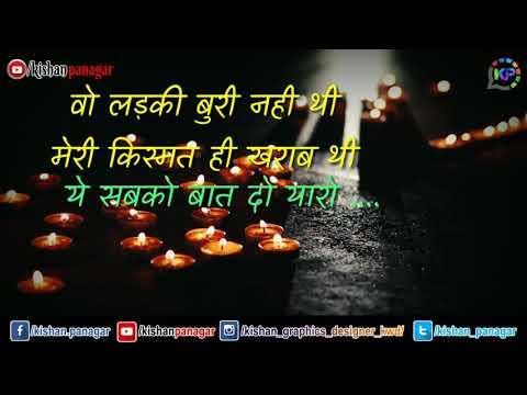 Diwali  Sad Status
