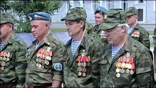 Смотреть клип Голубые Береты - Пароль Афган