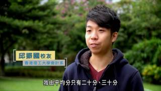 仁愛堂陳黃淑芳紀念中學影片