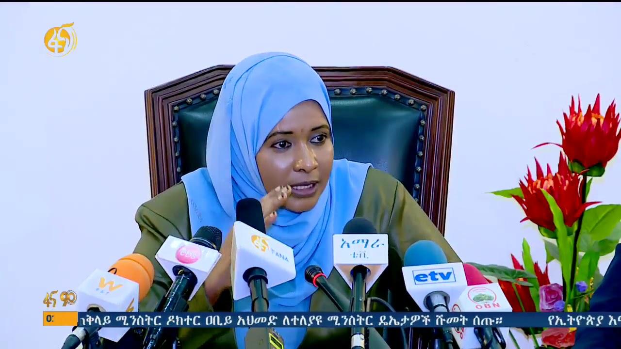 Federations Statement Over Alamata, Raya and Welkait Unrest - ከራያ፣ አላማጣ እና ወልቃይት ጋር በተያያዘ የፌዴሬሽን ምክር