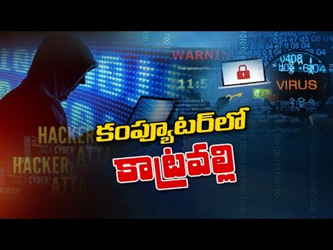 Beware of Computer Hackers || What is Wanna Cry Ransomware & How to Prevent It? || NTV