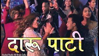 Nepali DJ Party Song 2018/2075  By Roshan Singh &RashmiTamang  Daru Patry