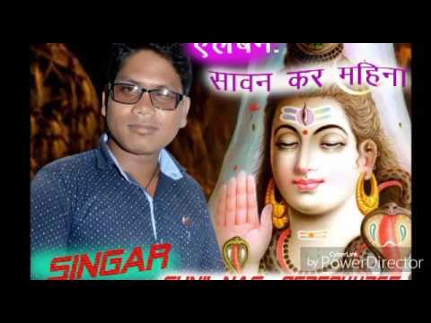Sawan kar mahina new bolbum song singer sunil nag.