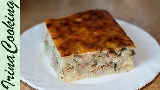ЗАЛИВНОЙ ПИРОГ на кефире с курицей | Simple Meat Pie Recipe