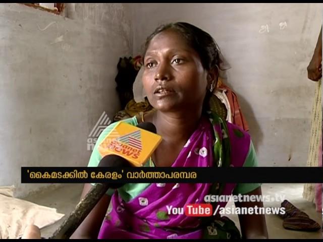 Sabotage in Indira awaas yojana - IAY Project at Govindapuram