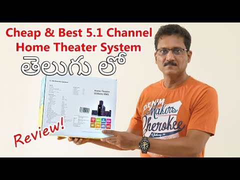 Cheap and Best Home Theater Speakers Unboxing and Review in Telugu