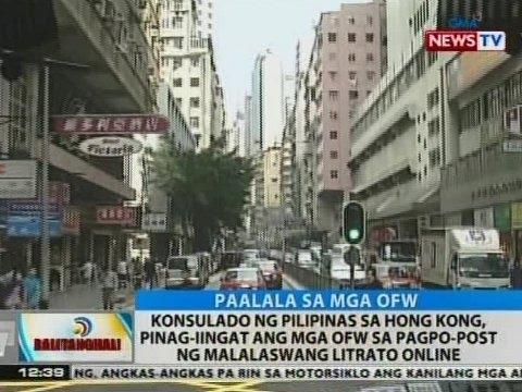 Bt Konsulado Ng Phl Sa Hong Kong Pinag Iingat Ang Mga Ofw Pagpo Post Litrato Online You