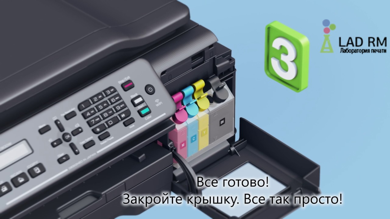 Инновационная линейка оригинальных печатных устройств. «фабрика печати epson» — уникальная серия монохромных и цветных струйных принтеров и мфу, использующих встроенные емкости для чернил вместо картриджей. Чернила для этой серии поставляются в контейнерах объемом 70 и 140 мл.