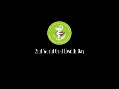2nd world oral health day