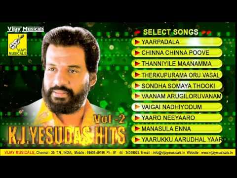 K.J.Yesudas Hits | Vol 2