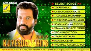 கே ஜே யேசுதாஸின் சோக பாடல்கள் | KJ Yesudas  Hits Vol 2 - Jukebox | Sad Songs Tamil | Vijay Musicals