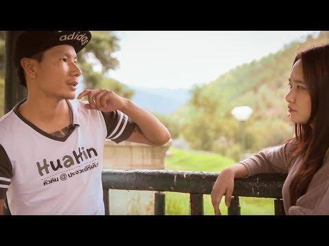An Ex-Addict's Journey from Bhutanese Prison to Thai Kitchen