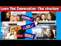 286-Speak Thai|Thai Wedding|Learn Thai grammar|Thai conversation|have Sex|Married Thai women