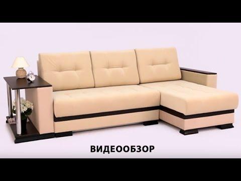 Новый кожаный диван FX10. Гарантия. Выбор цвета