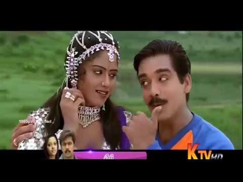 Vanathu Nilaveduthu - Simmarasi 1080p HD