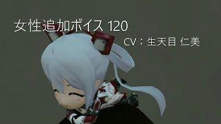 PSO2 ACスクラッチ「タイタンズディストラクション」~10/11 https://ww...