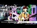 イシノユウキ from Jam9/初恋 (2021.5.01 ACOUSTIC DINERZ ライブ映像)