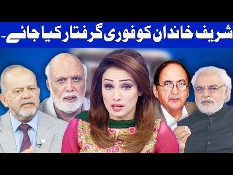 Think Tank With Syeda Ayesha Naaz - 21 October 2017 - Dunya News