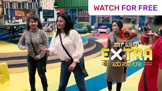 Bigg Boss Kannada S8| Subha Punja shows her dance moves | Now Streaming on Voot