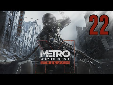 SAVED AFTER DODGING DEADLY LIBRARIANS - Metro 2033 Redux [22] w/YourGibs - Chapter 5