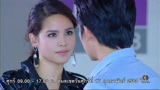 Tayland Klip ~ Dili Yok Ki Gönlümün